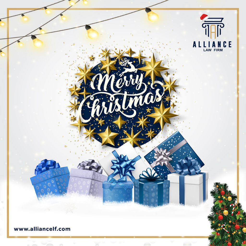 Alliance Law Firm Merry Christmas